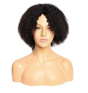 Natural Black Kinky завитые человеческих волос монолитным парики Pre щипковых Hairline Бразильский Virgin человеческих волос полный автомат парики
