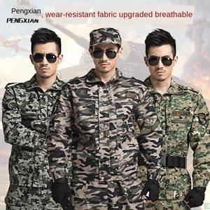GiIHn джунгли камуфляж в настоящее время джунгли камуфляж равномерная тренировка куртка куртка camouflagestudents по охране труда в настоящее время обучение труда защиты