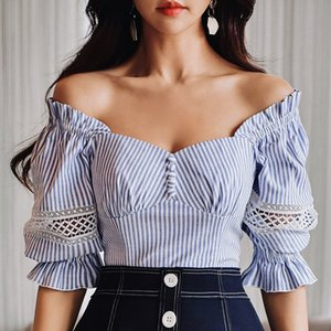 Dabuwawa Blue White Striped Lantern Sleeve Shirts Women Square Neck Slim Fitted Sexy Tops and Blouses Office Lady DT1BST003 T200720