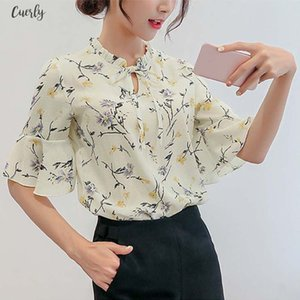 Summer Women Flare Sleeve Chiffon Blouse Shirts Fashion Floral Print Tops Female Half Ladies Girls Blusas