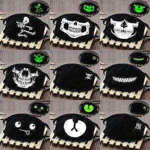 Ulfov Shipping Filter With Magic Mask Scarves Kid Fashion Printing Scarf Turban Neck Sun Protective NEW Face Bandanas Masks Scarf#795#801