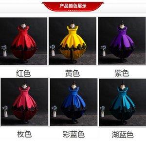 Girls European and American evening dress lovely princess dress lace host dress children's sleeveless fluffy skirt