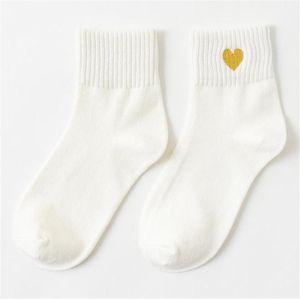 Kadın Çorap Stretch Katı Renk Casual Kadın Çorap Spor Geometrik Baskılı Çorap AŞK Tatlı