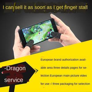 aaZdU game touch screen anti-sweat eating chicken thumb walking artifact hand sweat mobile phone powder Mobile phone sleeve cuff finger cuf