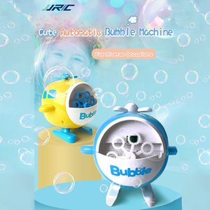 JJRC V07 Bubble Machine for Kids Helicopter Shape Automatic Bubbling Toy for Children Outdoor Activity Summer Toys