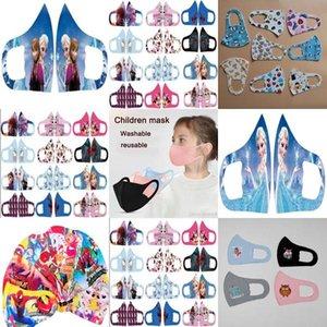 hairclippers2011 Animated Movies 2018 Face Mask For Kids Tapabocas Para Ninos Cubreboca Cotton Ice Silk Summer Cartoon Masque Tissu AlelP