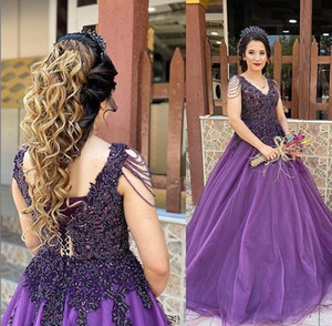 Purple Saudi Formal Evening Dresses jewel Neck with beaded Lace Appliques Malaika Arora Khan Arab Prom Party Gowns