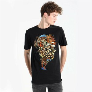 Flora Tiger dtg Print T Shirt Family Matching Outfits Funny Cotton Short Sleeve