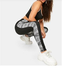 New Stylish Womens Fashion New Snakeskin Stitching Sports Leggings Trendy Yoga Pants High Quality Casual Trousers 2020 Hot Selling