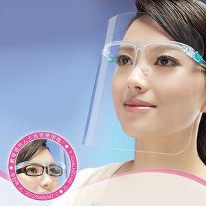 Visage Bouclier avec des lunettes Cadre Anti-brouillard Masques d'isolement 360 Indice de protection anti-éclaboussures Masque Anti-huile réutilisable visage DHL