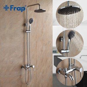 FRAP alta calidad del baño de cromo grifos de ducha Set de bañera del grifo del mezclador con la mano pulverizador montado en la pared expuesta baño grifo F2416