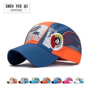 Sxjz7 Zhenzhenqi summer sports quick-drying for middle and large Children Outdoor sun-proof for boys and girls Children Children's sunscreen