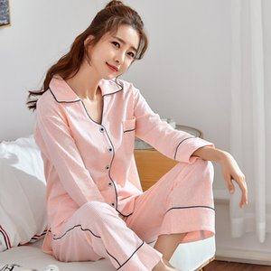 Korean new home clothes set cotton pajamas women's long sleeve wide leg pants simple and comfortable home clothes set