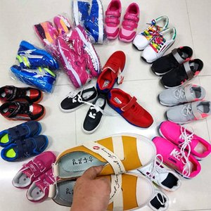 sports Broken Code Miscellaneous low-cost mixed batch sale special children's shoes children's shoes price