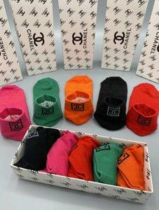 2020 Solid Designer Chaussettes Eté Couleur Longueur cheville Chaussettes Casual respirant 100% coton pour hommes et femmes avec boîte d'origine