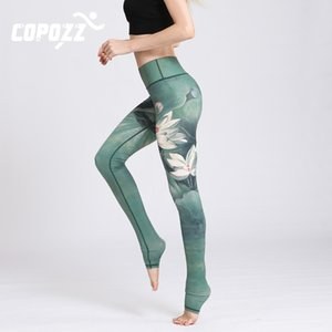 COPOZZ Gym Women Fitness Yoga Pants Slim High waist Sport Leggings Elastic Pattern Printed Long Tights for Running Tummy Control T200716