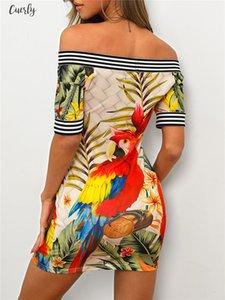 Summer Women Elegant Slim Cap Sleeve Fit Print Bodycon Party Casual Dress Off Shoulder Bird Pattern Striped Tape Splicing Mini Dress
