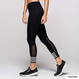 Speed Dry Lady Sports Pants Tight Pants Female Yoga Pants Female Fitness Reflective Night Running Suit