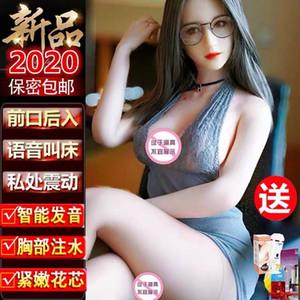 Aufblasbare Puppe der Männer Live-Action-Jungfrau mit Haar halbfeste Silikon-Frauen-erwachsenes Geschlecht spielt I