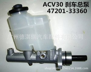 Brake Master Cylinder For CAMRY 2.0 VVTI 2.4 VVT-i ACV30 1AZ 2AZ 2001-2006 #47201-33360 mxww#