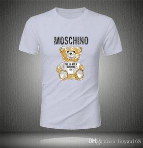 MOSCH̴INO Summer T-Shirt Me Short-Sleeved Hip Hop Striped T-Shirt women Casual Undershirt Top mens designer t shirts