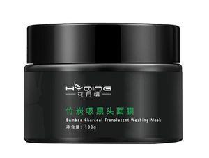 Bamboo charcoal sucks black face mask Blackhead Removal pores Repairing pore masks Repairing Oil-Control black face mascarilla