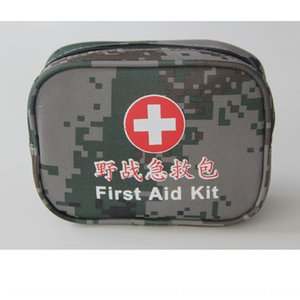 RU5xE Digital kits emergency kits camouflage field combat individual first aid waterproof outdoor emergency rescue empty package full packag