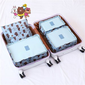 AKUBENS new waterproof cute travel storage bag luggage clothes storage bag six-piece set