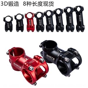 JGX4s short handle mountain bike ultra light riser aluminum alloy bicycle Accessories bicycle forging road car negative angle lengthening r