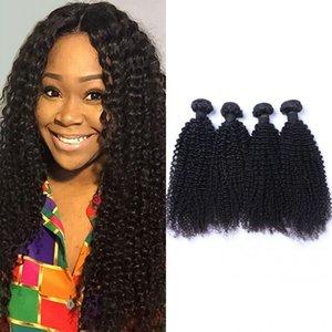 Brazilian Human Hair Weave Bundles Kinky Curly Bundles 8-26 Inch Bundles Non-remy Human Hair Extension 4 Pieces