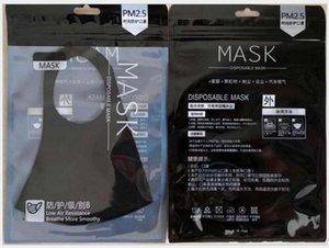 Wiederverwendbare Mask 3D Stereo Design-Shows kleines Gesicht waschbar und atmungsaktive Schutz Maske für Männer und Frauen Kinder Gesichtsmaske Schwarz