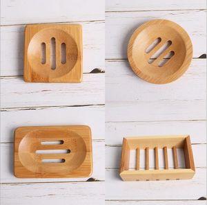 Soap Dish New Round and Squarec Soap Dish Natural Bamboo Soap holder Creative Environmental Protection Drying Wooden Roubd Box LSKC270