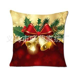 Popular Christmas Super Soft Christmas Bell Holiday Decoration Sofa Pillow Case