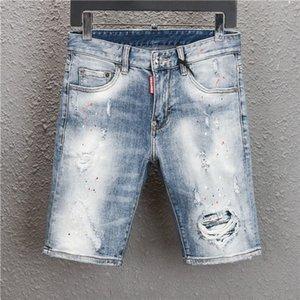 mens jeans Shorts designer Summer Casual Print Hawaiian Shirt Men's Short Fashion Mens Jeans Hip Hop Zipper Ripped skinny jeans