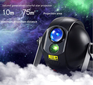 Star Night Light for Kids Universe Night Light Projection Lamp Romantic Star Sea Birthday New Projector lamp for Bedroom Gift LLFA