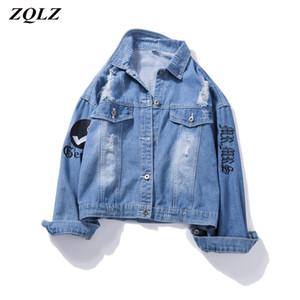 ZQLZ Denim Jacket Women 2020 New Jeans Coat Female Loose Autumn Coats Womens Letter Embroidery Basic Frayed Ripped Jean Jacket