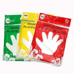 Plástico descartável Luva de Food Grade impermeáveis luvas transparentes casa limpa luvas coloridas 100pcs Embalagem Outras ferramentas de cozinha DHD37