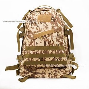 M76Vh 3D tactical backpack backpack outdoor camouflage shoulder attack climbing riding assault bag python pattern Jedi survival eating chick