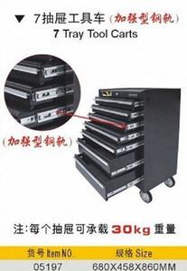 Canlan Tayvan mükemmel kalitede soğuk indirgenmiş plaka güçlendirilmeli çelik ray 7-çekmece aracı arabası arabası NO.05197 pKu3 # yapılan
