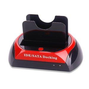 HDD الإرساء محطة مزدوجة القرص القرص الصلب الإرساء قاعدة محطة لمدة 2.5 بوصة 3.5 بوصة IDE / SATA USB 2.0
