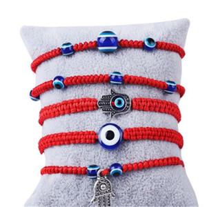 Handwoven Armband Glück Armband Kabbalah rote Schnur Thema Hamsa Armbänder Blau Turkish Evil Eye Charm Schmuck Fatima Freundschaft a874