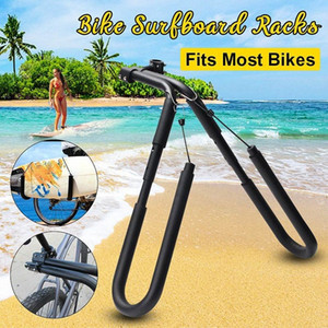 """Bicycle Surfing Carrier Mount to Seat Posts 25 to 32mm Accessories Fits Surfboards Up 8"""" Bike Mount Surfboard Wakeboard Racks XyxY#"""