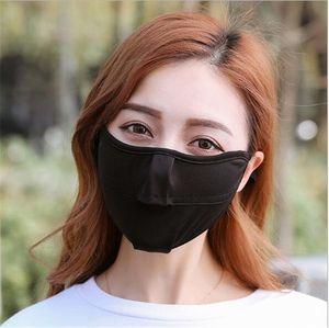 Творческие моды моющегося многоразового Face Mask Открытых Солнцезащитные лица Маска Ice Шелковая дышащая Тонкие маски 6 цветов на выбор
