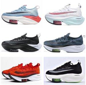 Увеличить Fly Next% Black Electric Green Мужчины Женщины марафон кроссовки 2020 Дизайнер 2,0 V2 на воздушной подушке Открытый Беговые кроссовки Размер 36-45