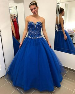 Simple Quinceanera Dresses A Line Tulle Long Vestidos De Fiesta with Beaded Sweetheart Bride Party Gowns Formal Sweet 16 Prom Dresses