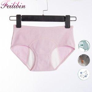 Feilibin traspirante prova della perdita mestruale Mutandine Donne Widen fisiologici biancheria intima dei pantaloni ragazze Periodo cotone Slip impermeabili