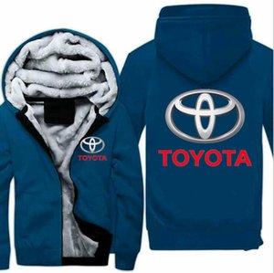 Toyota racing suit winter jacket men's models plus velvet thick warmth men's sweater jacket men and women
