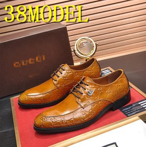 Men top Leather Shoes Low Heel Fringe Shoes Dress Shoes Brogue Shoe Spring Ankle Boots Vintage Classic Male Casual