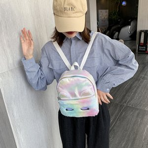 Plush female 2019 Winter new fashion all-match patent backpack leather cute girl backpack fashionable leisure