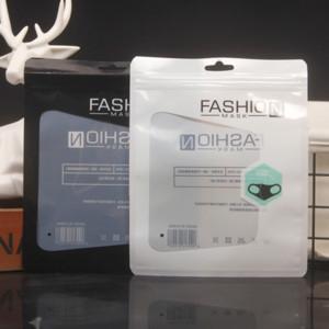 15x18 cm sac d'emballage universel de masque neutre étanchéité impression colorée portable emballage refermable paquet masques individuels BAG